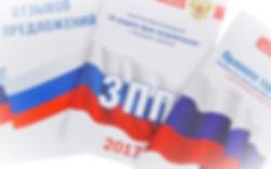 Защита прав потребителей в Калининском районеСпб