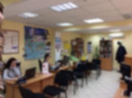 Офис юрисов на академической