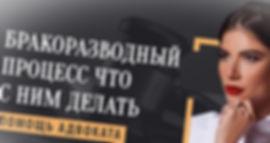 Юрист по алиментам в Сант-Петербурге