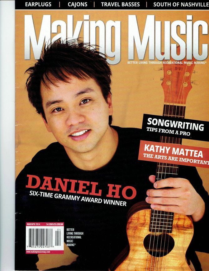 Interview for Making Music magazine, USA