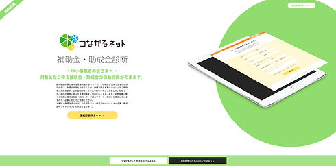 スクリーンショット 2021-06-22 16.48_edited.jpg