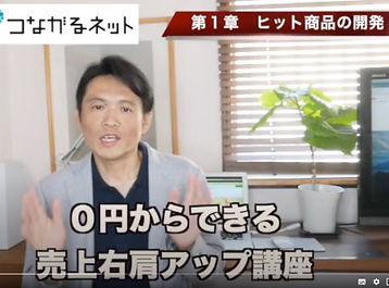 0円から.jpg