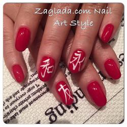 Red Shellac & Chinese Hieroglyphs