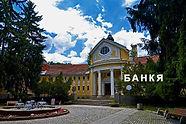 Банкя .jpg