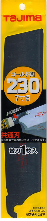 Полотно GNB-230 мм