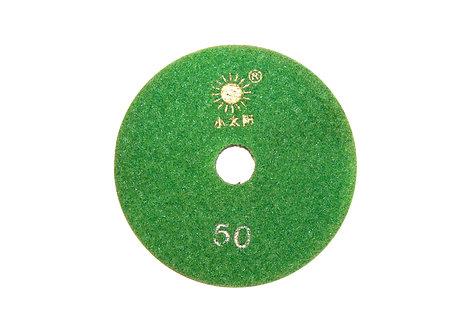 Диск алмазный шлифовальный (Черепашка) 100мм (#50)