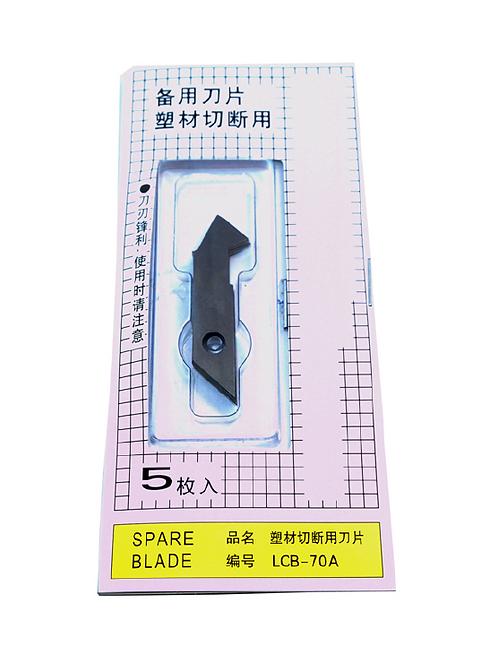 Лезвие LCB-70 A