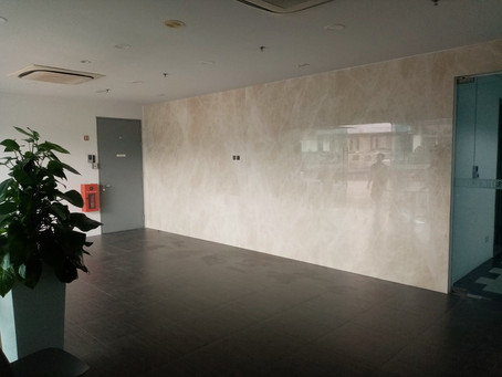 Marble Feature Wall - Arola Beige Marble