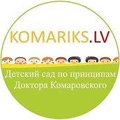 Komarik6B (1).jpg