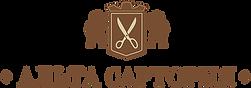 Альта Сартория - магазин мужской одежды класса люкс.