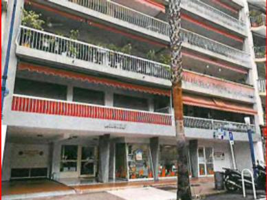 ANTIBES Appartement T3 70 m² Balcon Terrasse (06160)