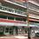 Thumbnail: ANTIBES Appartement T3 70 m² Balcon Terrasse (06160)