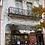 Thumbnail: COGNAC  Maison T6  Local commercial 196 m² Terrasse (16100)