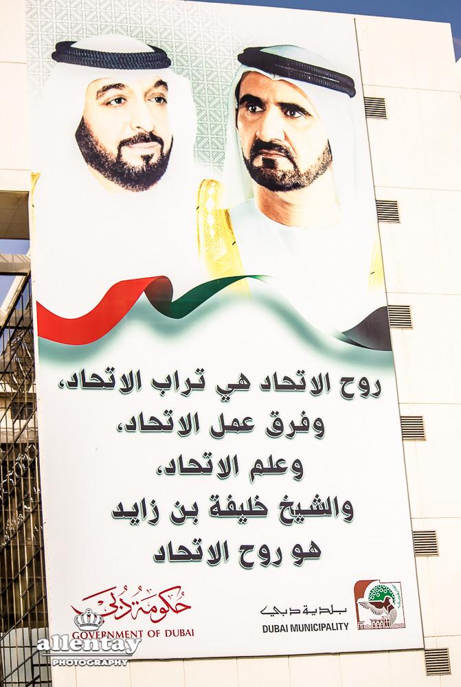 DUBAI LANDMARKS-8.jpg