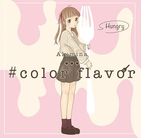 colorflavor_jacket_design表.jpg