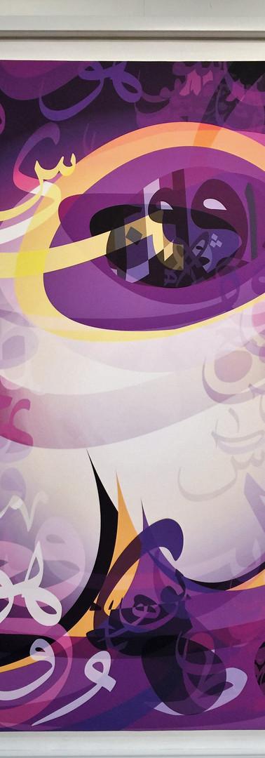 The Purple Talk, Price: 1500 USD