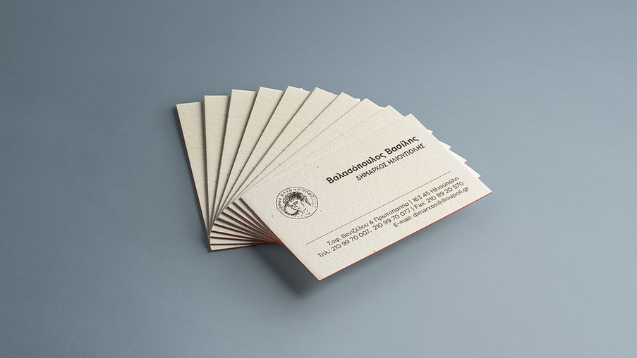 Valasopoulos business cards