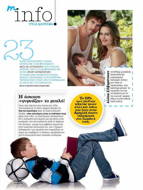 mommy 2012_2_Page_4