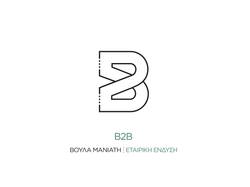 B2B logo