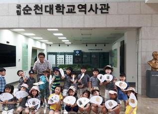 HIMS 유치원(7세) 아버지 프로젝트 견학