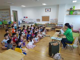 HIMS 유치원 안전 교육