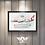 Thumbnail: Pôster Perfil Boeing 737-800 GOL