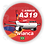 Thumbnail: Adesivo Bolacha Airbus A319 CFM Avianca Brasil old colors