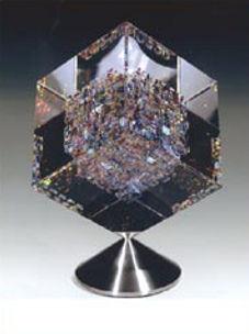 Jon Kuhn rare cube Olympia glass sculpture