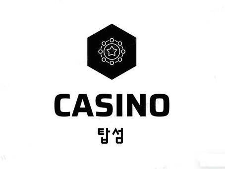 카지노 훌라게임+규칙