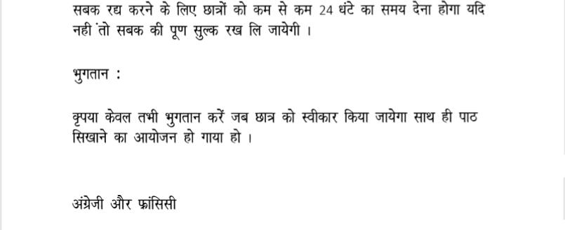 hindi4.png