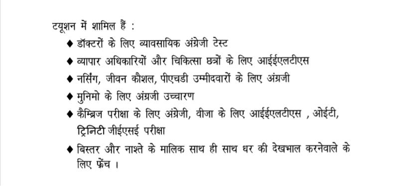 hindi2.png