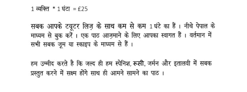 hindi5.png