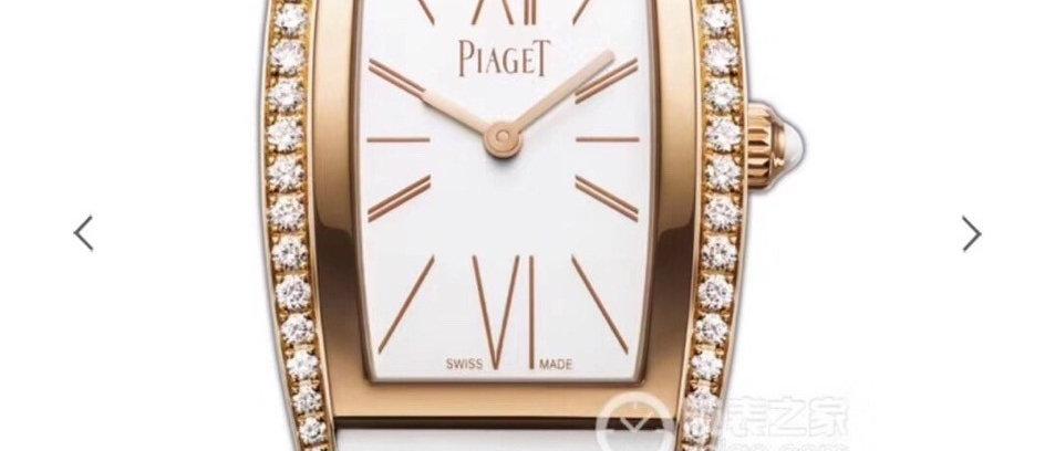 PIAGET Quartz Watch