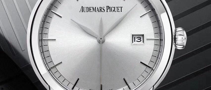 AP Automatic Watch