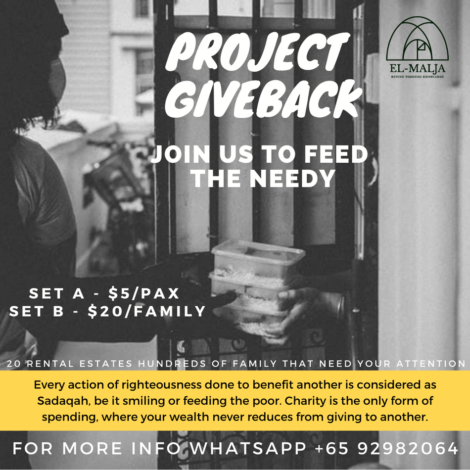 PROJECT FEED THE NEEDY