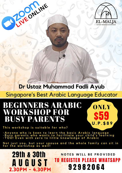 Ustaz Fadli Arabic Class August Poster.p