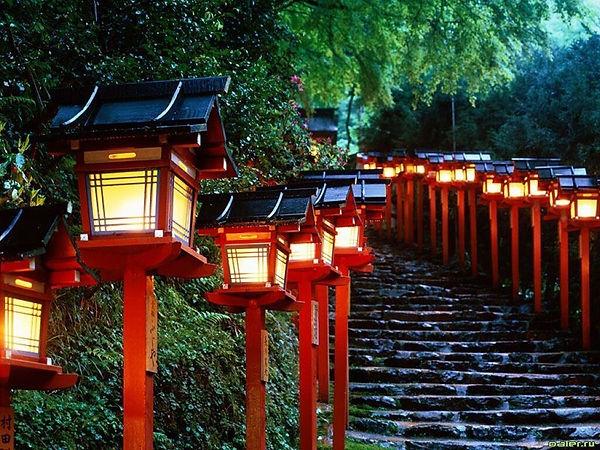 Kurama Path.jpg