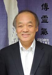 Tadao-Yamaguchi-Sensei.jpg