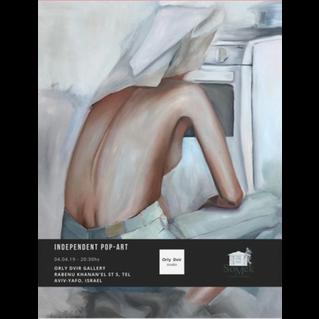 Exposición en Orly Dvir Gallery. Israel, Tel Aviv del 04.04.19 al 18.04.19  Info: https://www.orly-dvir.com/