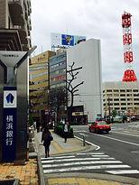 女性専用横浜自然堂美骨痩身サロン