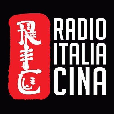 意大利中国电台
