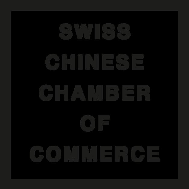 我們的新合作夥伴-瑞中经济协会