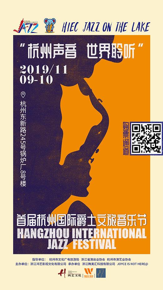 WeChat Image_20191013120637.jpg