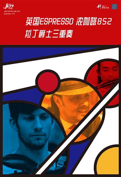 WeChat Image_20190903183616.jpg