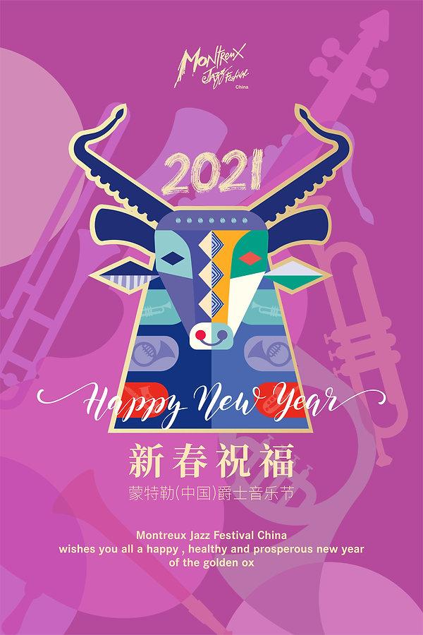 WeChat 圖片_20210208012555.jpg