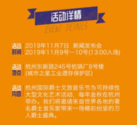 WeChat Image_20191013120713 - Copy (3).j