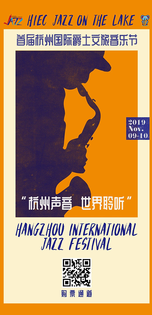 WeChat Image_20191013120713 - Copy.jpg