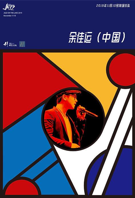 WeChat Image_20190909172253.jpg