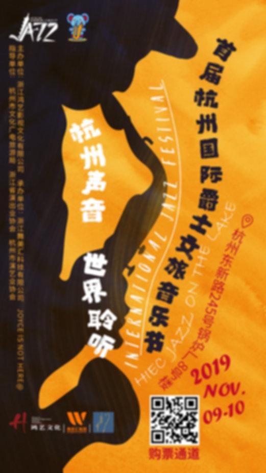 WeChat Image_20191013120720.jpg