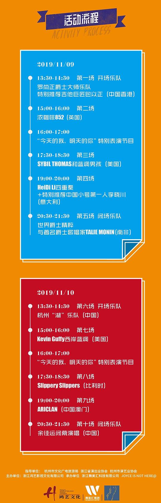 WeChat Image_20191013120713 - Copy (2).j